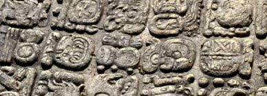 玛雅预言文字、石板