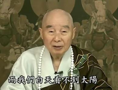 净空法师谈佛教与2012世界末日