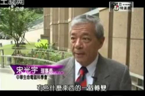 台湾科学家泄密2012机密 玛雅预言理性解读