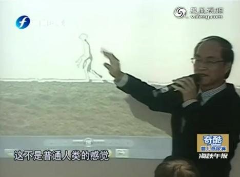 台湾警察拍到疑似外星人图像 身体半透明手掌有蹼